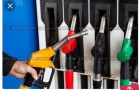 Бензин/ДТ А-92, А-92П,А-95, А-95П по выгодной цене