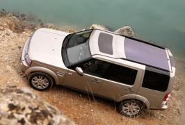 Дешёвые запчасти для авто Range Rover Discovery lll