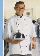 Китель повара белый, черный, с окантовкой на пуговицах