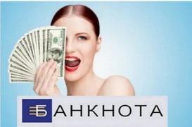 Кредитні кошти під заставу нерухомості Київ