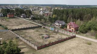 Land for sale 30 acres in the Kiev region