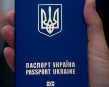 Паспорт Украины, загранпаспорт, купить