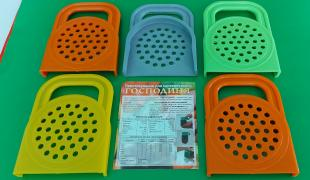 Plastic goods for the kitchen wholesale and retail