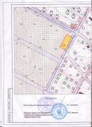 продам земельный участок 21сот вторичка,ОСГ ул Терещенковская