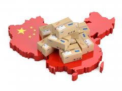 Redemption of goods anywhere in China