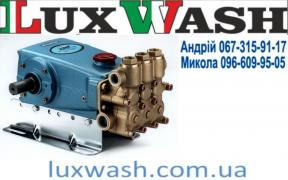 Repair kit for pumps HAWK, CAT, Annovi Revrberi, spare parts for IN
