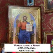 Ритуальна магія Київ. Приворот Київ