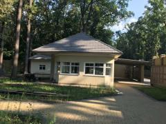 Sell house in Forest Park, Kharkov