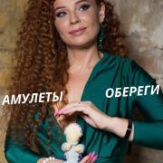 Снятие порчи Харьков. Магические услуги Харьков