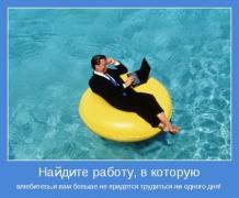 Срочно! Ищу активных партнеров по бизнесу
