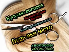 To sell hair in Pervomaisk expensive to Buy the hair in Pervomaisk