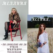 Услуги астролога Киев. Помощь мага Киев. Любовные обряды