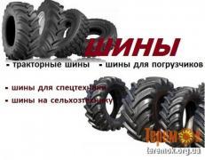 Всесезонные шины Шины тракторные, грузовые шины, сельскохозяйственные шины. покрышки недорого