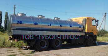Виробництво автоцистерн, водовозів, рибовоз, молоковозів і ін